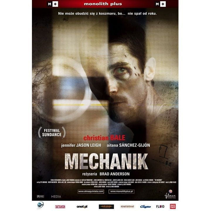 Mechanik (2004) DVD